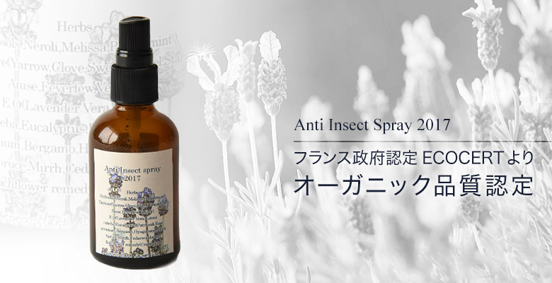 Anti Insect spray 2017